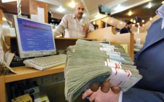 وامهای بانکی از کجا سر در میآورند؟