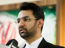 شکایت دو هزار نفر از مردم اهواز و دادستان کل کشور از وزیر ارتباطات