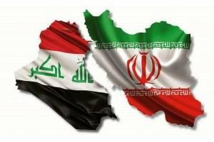 ضرورت سرمایه گذاریهای مشترک با عراقیها