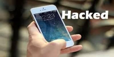 از کجا بفهمیم گوشی هک شده است؟