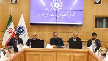شوراهای گفتوگوی استانی بر اثرگذاری خود در سطح ملی بیفزایند