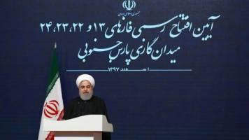 هدف آمریکا از تحریم ایران نگران کردن مردم از آینده است