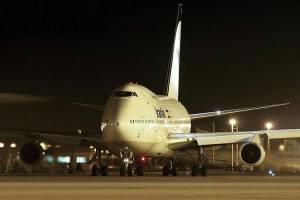 آغاز فعالیت دفترحقوق شهروندی در فرودگاه امام(ره)