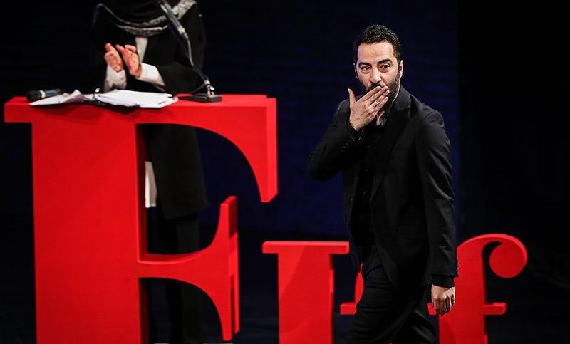 اختتامیه سیوهفتمین جشنواره جهانی فیلم فجر(۰۵ ارديبهشت ۱۳۹۸)