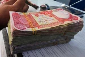 دستاورد سفر نخستوزیر عراق در بخش بانکی چه خواهد بود؟