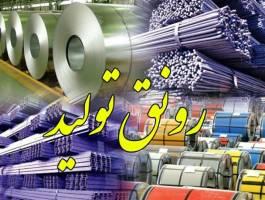پیشنهاد یک اقتصاددان برای عمیقتر نشدن رکود تورمی در اقتصاد ایران