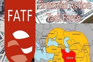کدام ادعاهای طرفداران FATFپوچ از آب درآمد؟