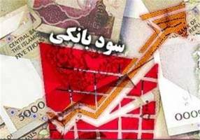 طبق نظر همتی نرخ سود بانکی زیاد نمیشود