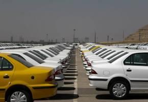 ازسرگیری طرح فروش فوری محصولات ایران خودرو از ۲۶ فروردین