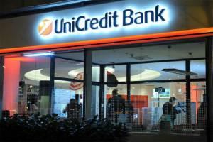 بانک یونی کردیت ایتالیا ۱.۳ میلیارد دلار بابت تحریمها جریمه شد