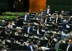 حمایت قاطع مجلس از سپاه و طرح مقابله به مثل با آمریکا+ اظهارات موافقان و مخالفان طرح