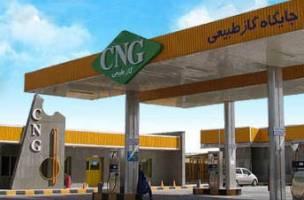 جزئیات افزایش قیمت CNG