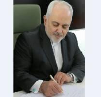 نامه مهم وزیر امور خارجه به همتایان خود در جهان