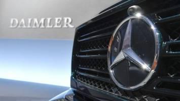 سرمایهگذاری میلیون دلاری دایملر آلمان برای کاهش قیمت خودروهای برقی
