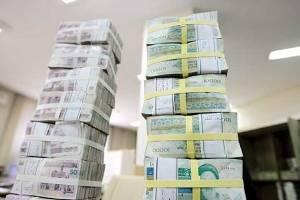 جزئیات تسهیلات بانکی ۹۷
