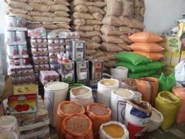 فروش فوقالعاده برای عرضه کالاهای اساسی در ماه رمضان