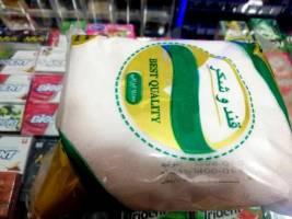 درج قیمت غیر قانونی روی بستهبندی شکر
