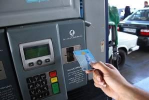 نحوه ثبت نام کارت سوخت خودروهای پلاک جدید و فاقد کارت