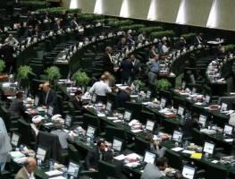 تصویب کلیات لایحه اعطای تابعیت به فرزندان زنان ایرانی و مردان خارجی