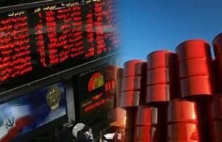 سهشنبه انجام میشود عرضه دو میلیون بشکه نفت در بورس با نرخ ۶۷ دلار