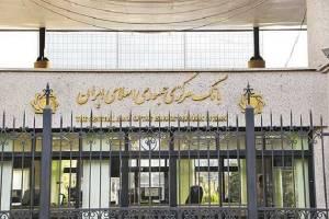 شرط صدور اعلامیه تامین ارز برای واردکنندگان به بانکها ابلاغ شد