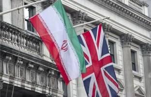 ماجرای تعطیلی اتاق بازرگانی ایران و انگلیس