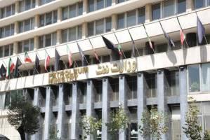 تخلف مالی ۱۲ میلیارد تومانی در یکی ازشرکت های وابسته به وزارت نفت