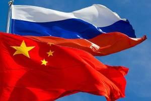 مقابله چین و روسیه با فشارهای آمریکا