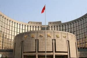چین ۳۵ میلیارد یوآن پول به بازار تزریق می کند