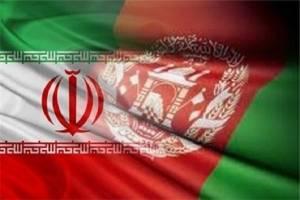 ایران وافغانستان برای استفاده بهینه از رودخانه هیرمند توافق کردند
