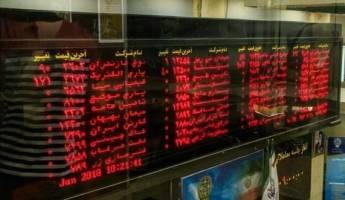 بهانهای برای عدم افشای اطلاعات ناشران بورسی پذیرفته نیست