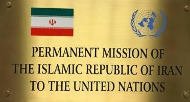 ایران قاطعانه ادعای آمریکا را رد کرد