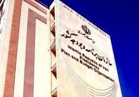 نظام رتبهبندی مقامات حکومتی تصویب شود