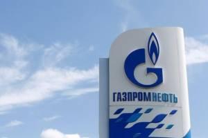 درخواست گازپروم نفت از اوپک برای افزایش تولید