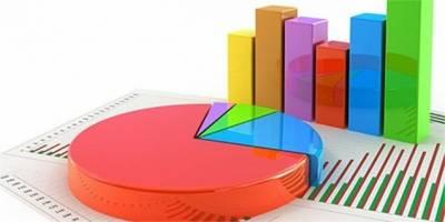 مرکز آمار از سازمان امور مالیاتی اطلاعات میگیرد