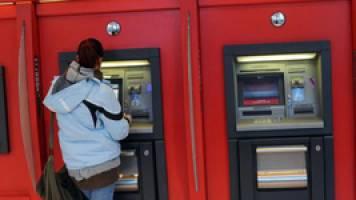 تراکنشهای بین بانکی ۱۰ برابر نقدینگی!