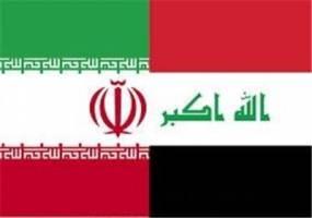 سرمایهگذاران عراقی، بهترین گزینه برای اقتصاد ایران