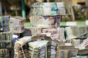 بانک مرکزی برای کنترل نقدینگی چه کرد؟
