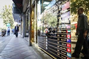 سیگنالهای همتی برای تداوم کاهش نرخ ارز