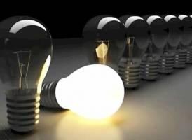 قیمت برق ماینرها تا ۱۰ روز آینده تعیین تکلیف میشود