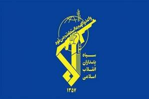 سپاه پاسداران انقلاب اسلامی تحریم ظریف را محکوم کرد