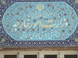 تحریم ظریف تاثیری بر اقدامات وزارت خارجه نخواهد داشت