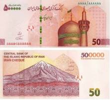 «حدف چهار صفر» به پول ملی هویت میدهد