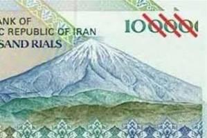 مجلس از دولت بابت حذف صفرها توضیح خواست