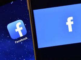 چه «خبر» از فیسبوک؟