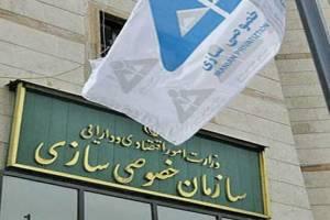 موقع واگذاری ماشینسازی تبریز، اتهامی به خریدار وارد نبود