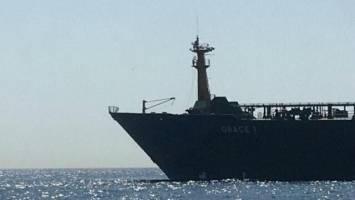 نفتکش «گریس ۱» به همراه ۲۴ خدمه هندی آزاد شد