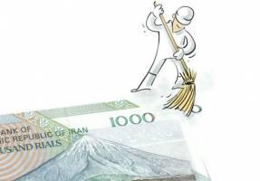 رای منفی فعالان اقتصادی به حذف صفر از پول ملی