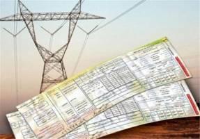 تکمیل اطلاعات مشترکان ۱۲ استان برای حذف قبوض کاغذی برق