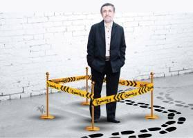 آقای رئيسی! پای احمدی نژاد كي به دادگاه باز ميشود؟